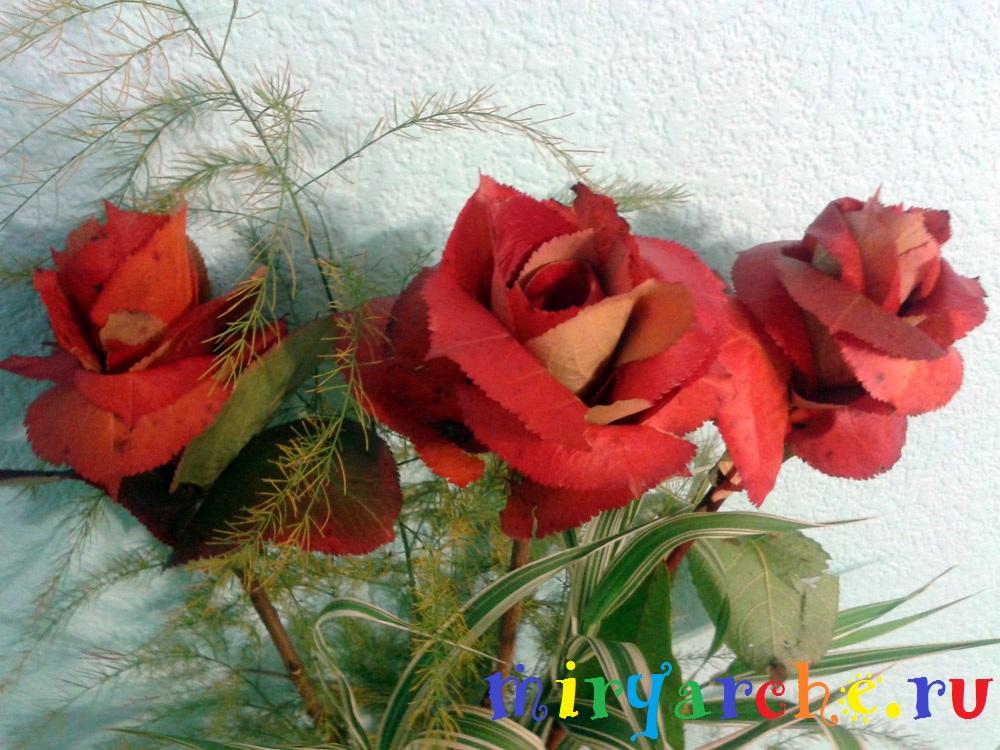как сделать букет роз из осенних листьев