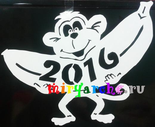 обезьяна из бумаги символ 2016 года своими руками