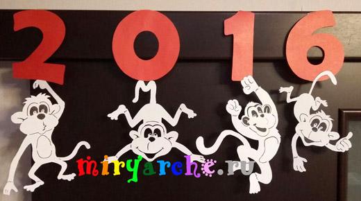 обезьяны шаблоны на окно для вырезания из бумаги