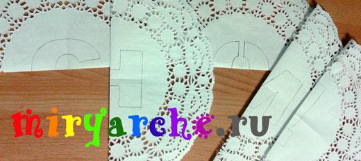снежинки гирлянды из бумаги на новый год