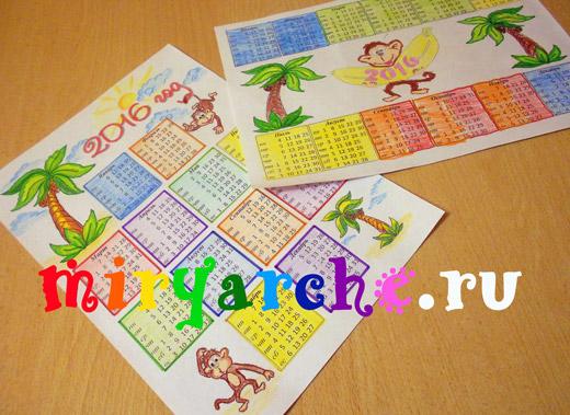 календарь раскраска на 2016 год для детей распечатать