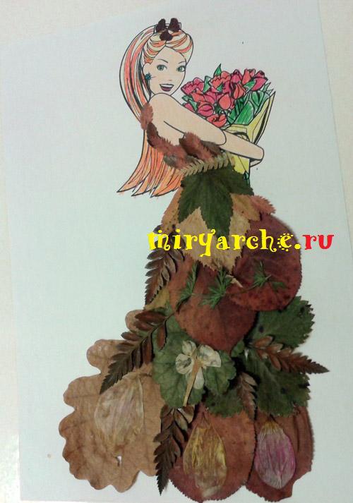 Детские поделки из сухих листьев на тему осень