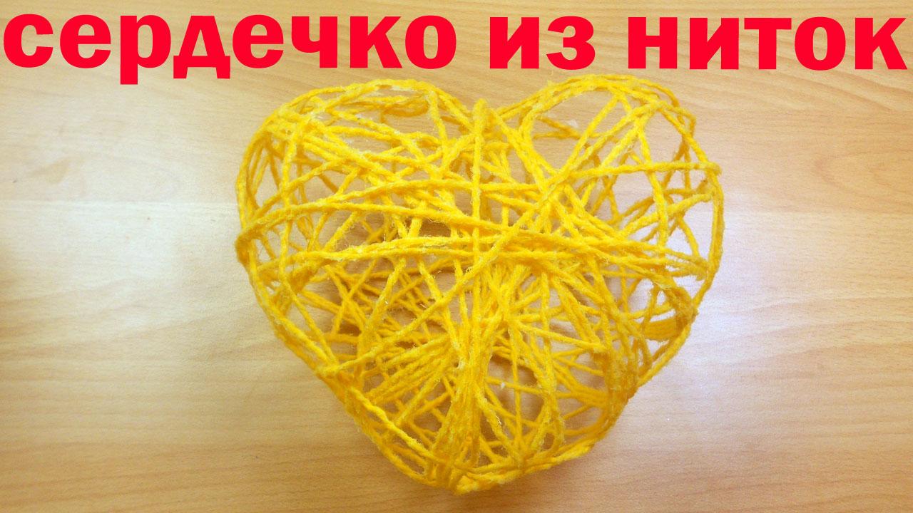 шары из ниток